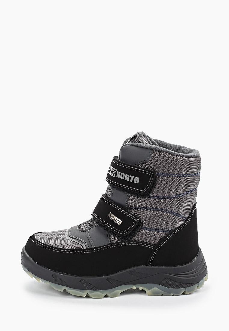 Ботинки для мальчиков KENKA PVD_1957_grey