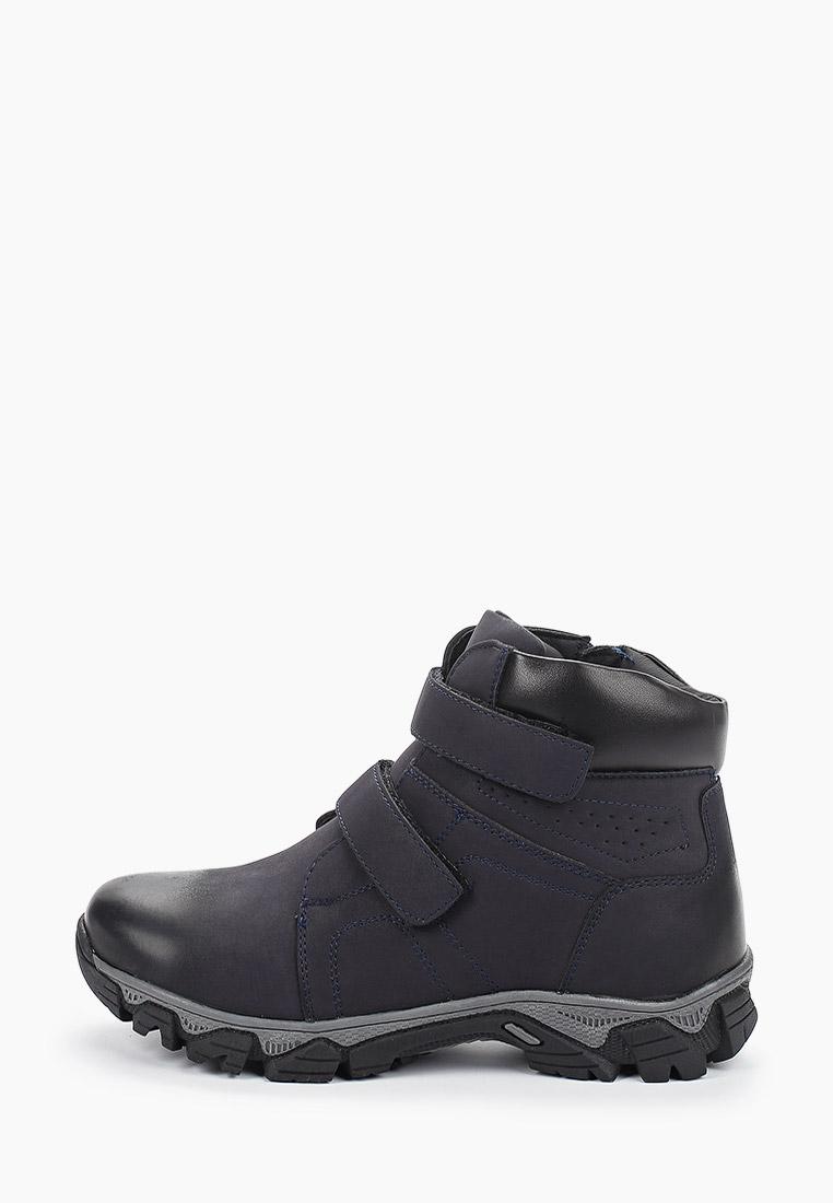 Ботинки для мальчиков KENKA GIM_2155_navy