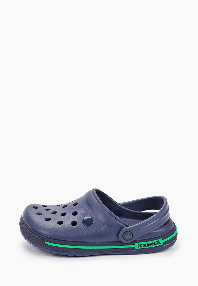Резиновая обувь KENKA Сабо Kenkä