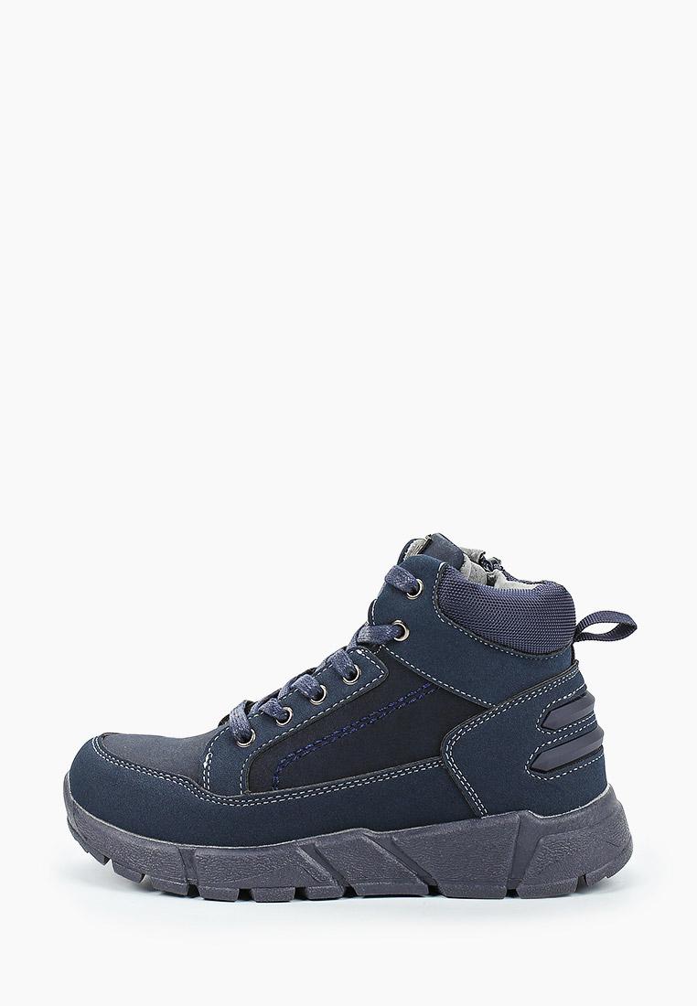 Ботинки для мальчиков KENKA FOL_8003-8_navy
