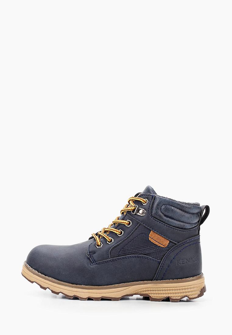 Ботинки для мальчиков KENKA OGT_19681_navy