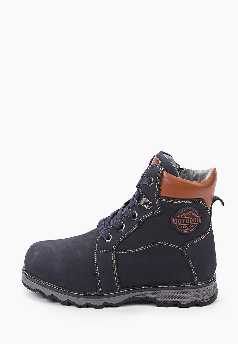 Ботинки для мальчиков KENKA HMZ_8188-1_navy N