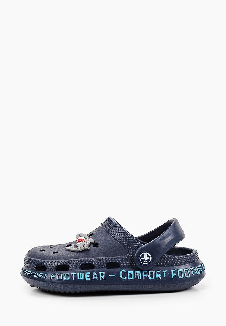 Резиновая обувь KENKA OIF_1005-2_navy