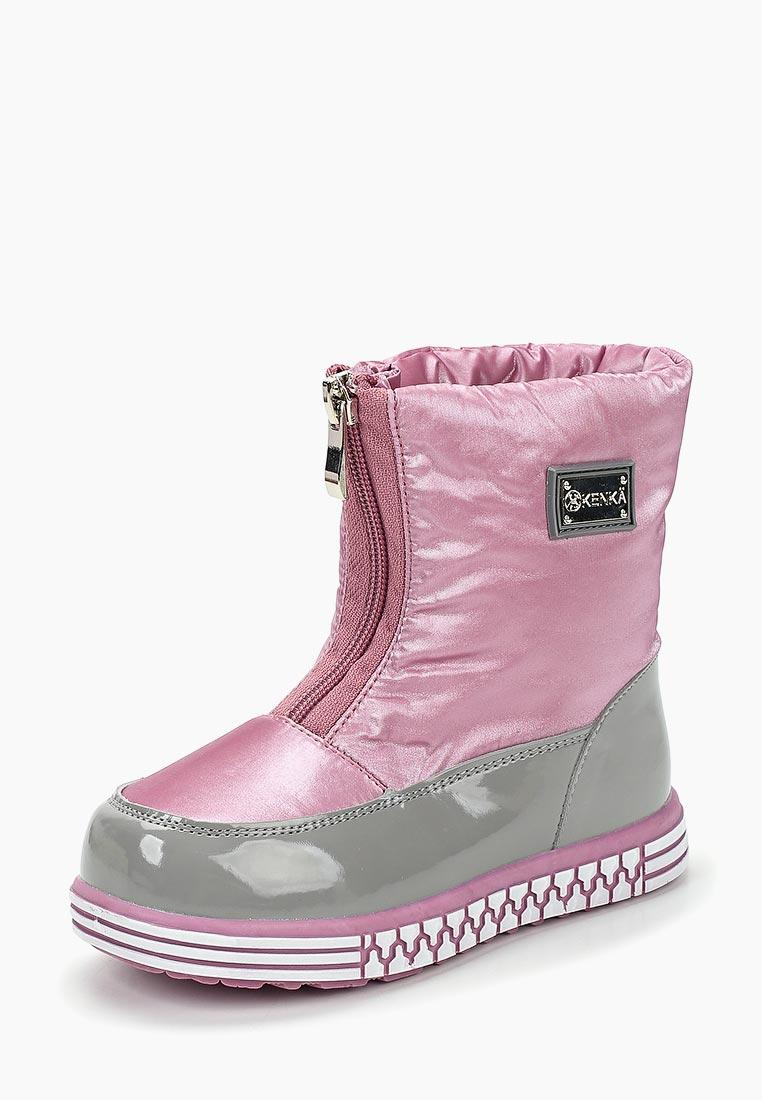 Дутики для девочек  KENKA LPD_70917_pink