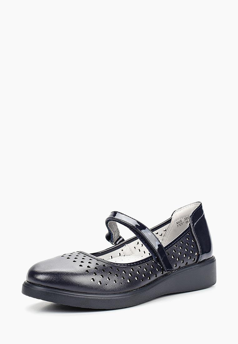 Туфли для девочек KENKA MUS_333_navy