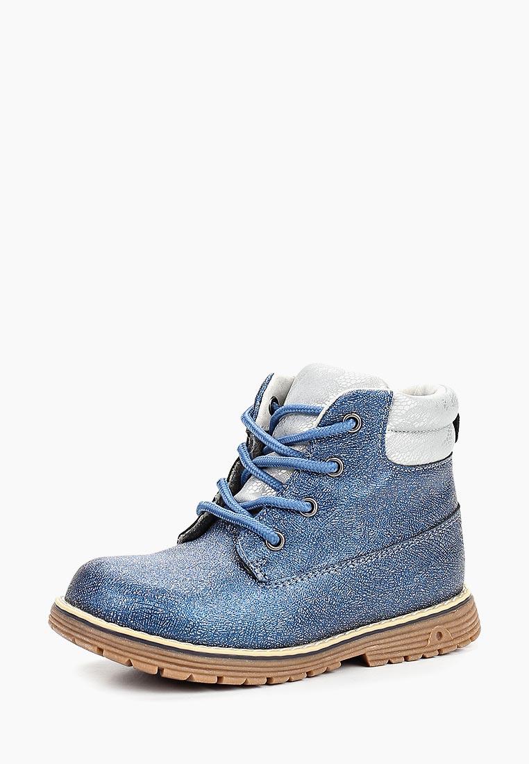 Ботинки для девочек KENKA YGC_642320_navy-silver