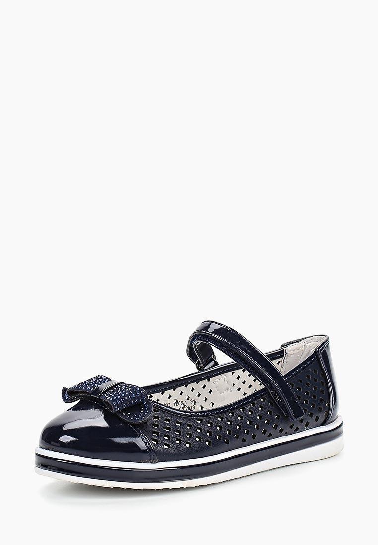 Туфли для девочек KENKA MUG_1266-1_navy