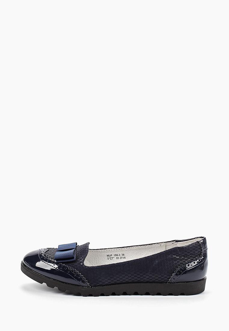 Туфли для девочек KENKA MUF_190-3_navy