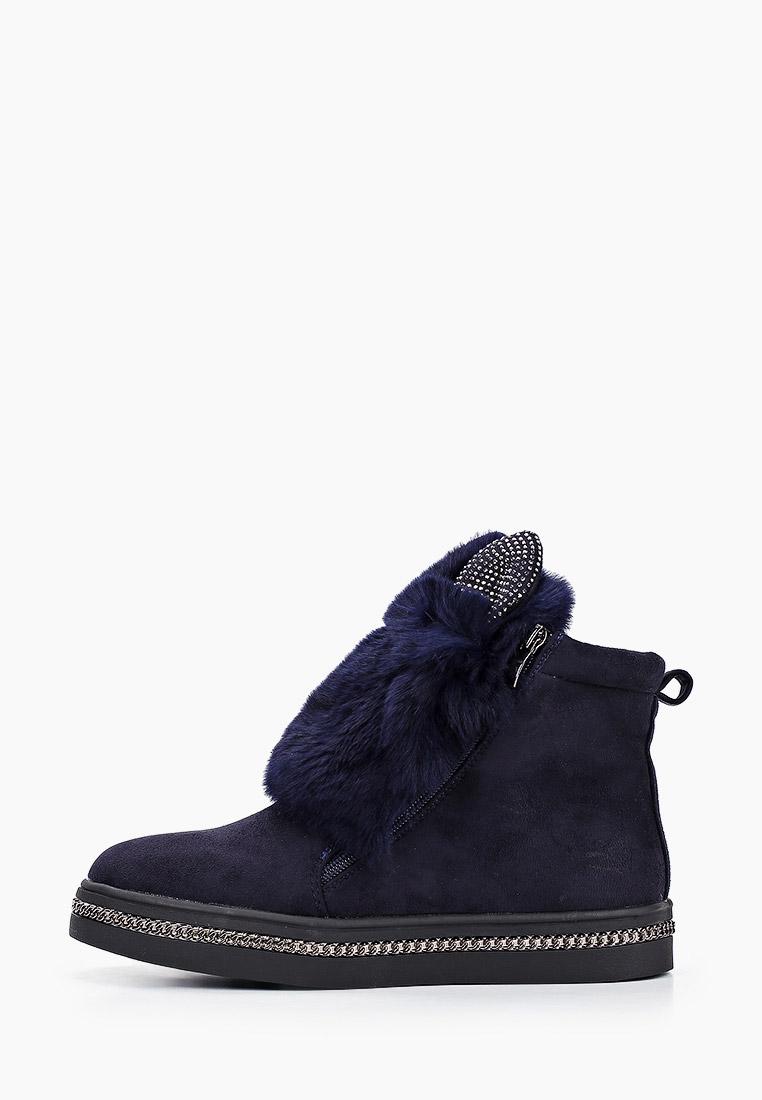 Ботинки для девочек KENKA ATU_5931_navy
