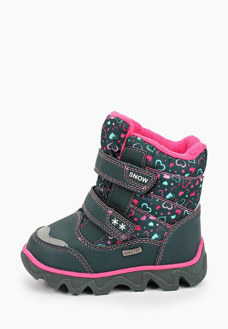 Ботинки для девочек KENKA PSY_2845_green
