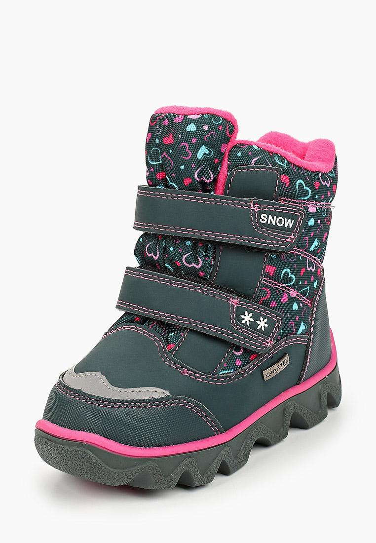 Ботинки для девочек KENKA PSY_2845_green: изображение 2