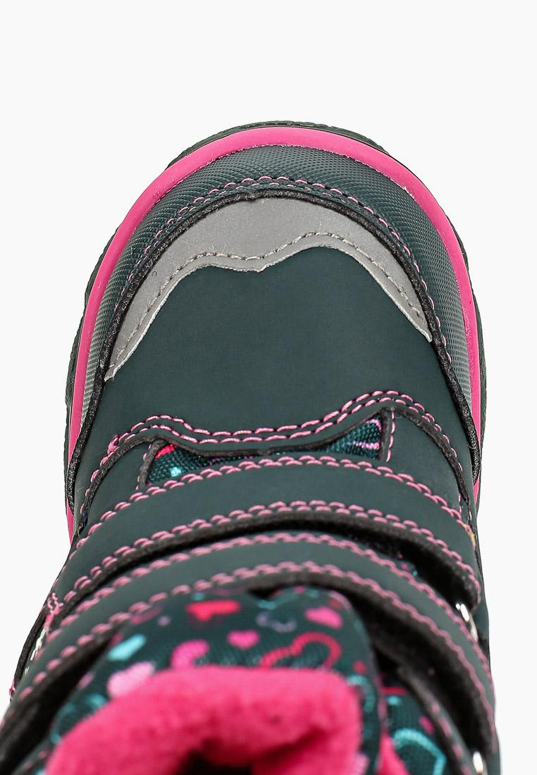 Ботинки для девочек KENKA PSY_2845_green: изображение 4