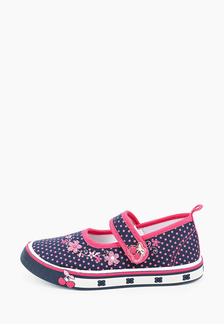Обувь для девочек KENKA LKB_2704_navy