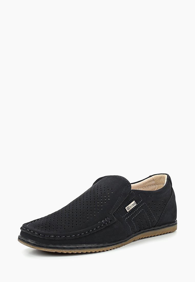 Обувь для мальчиков Keddo (Кеддо) 588010/02-03
