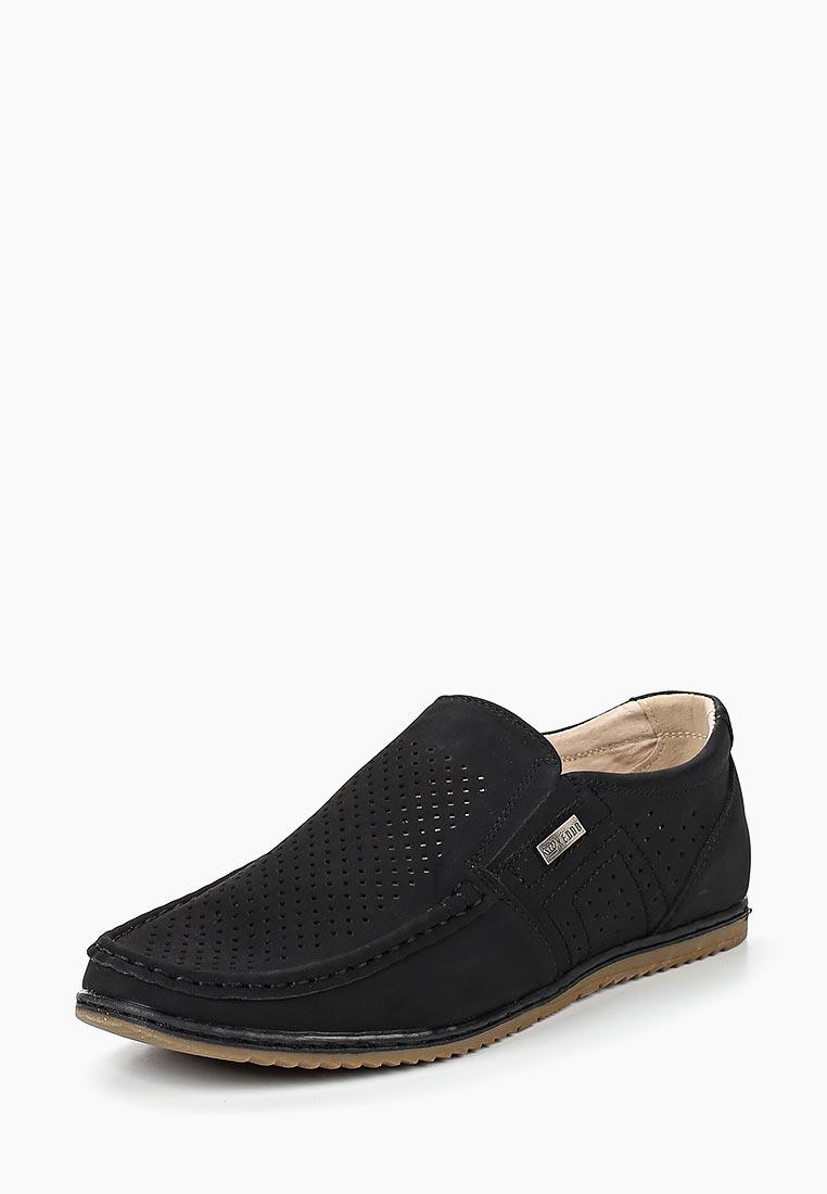 Обувь для мальчиков Keddo (Кеддо) 588011/02-01