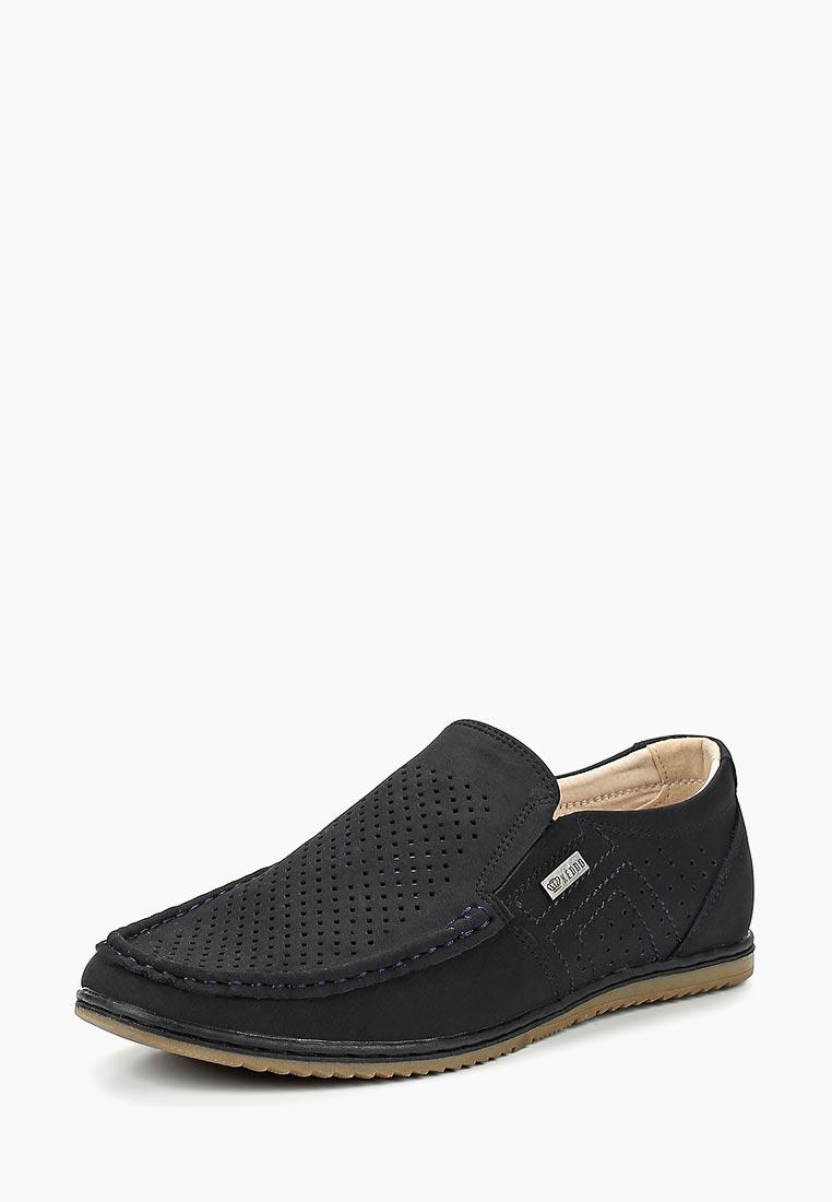 Обувь для мальчиков Keddo (Кеддо) 588011/02-02