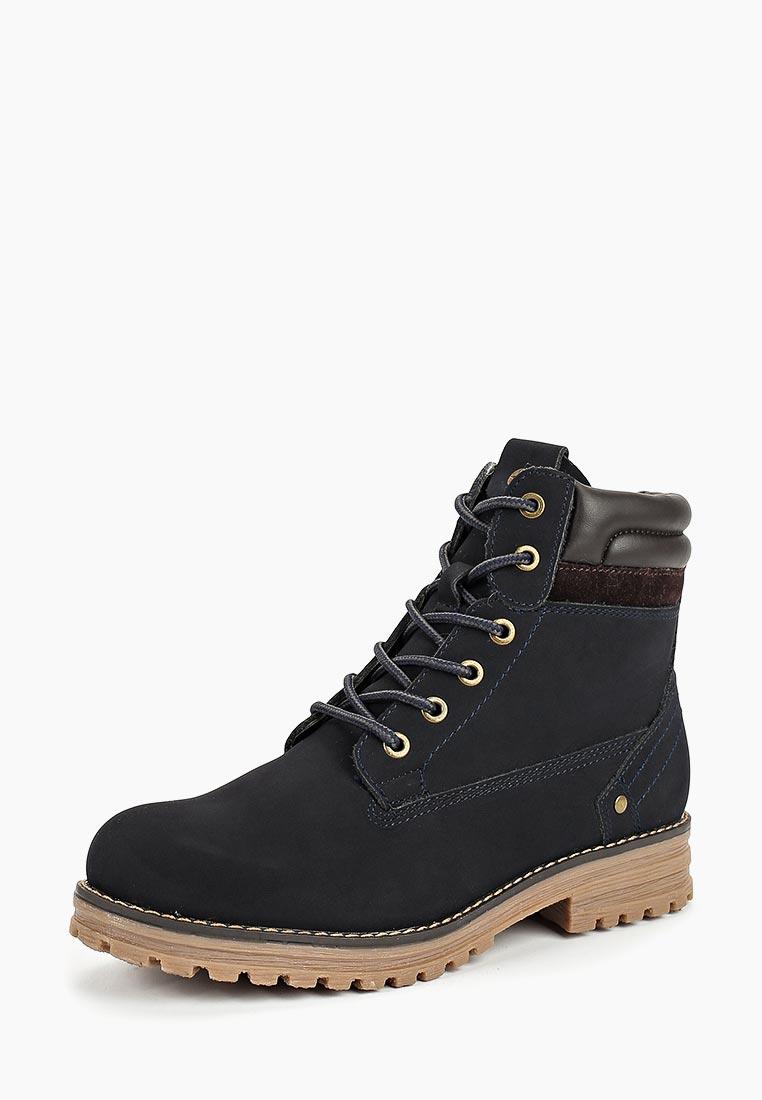 Ботинки для мальчиков Keddo (Кеддо) 588127/10-21
