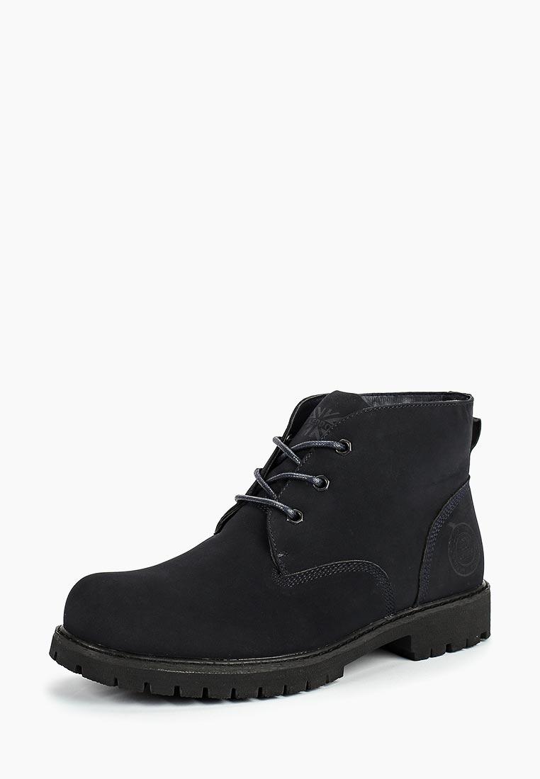 Ботинки для мальчиков Keddo (Кеддо) 588139/03-02