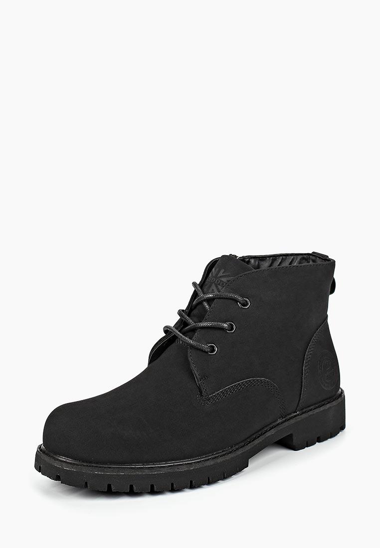 Ботинки для мальчиков Keddo (Кеддо) 588139/03-03