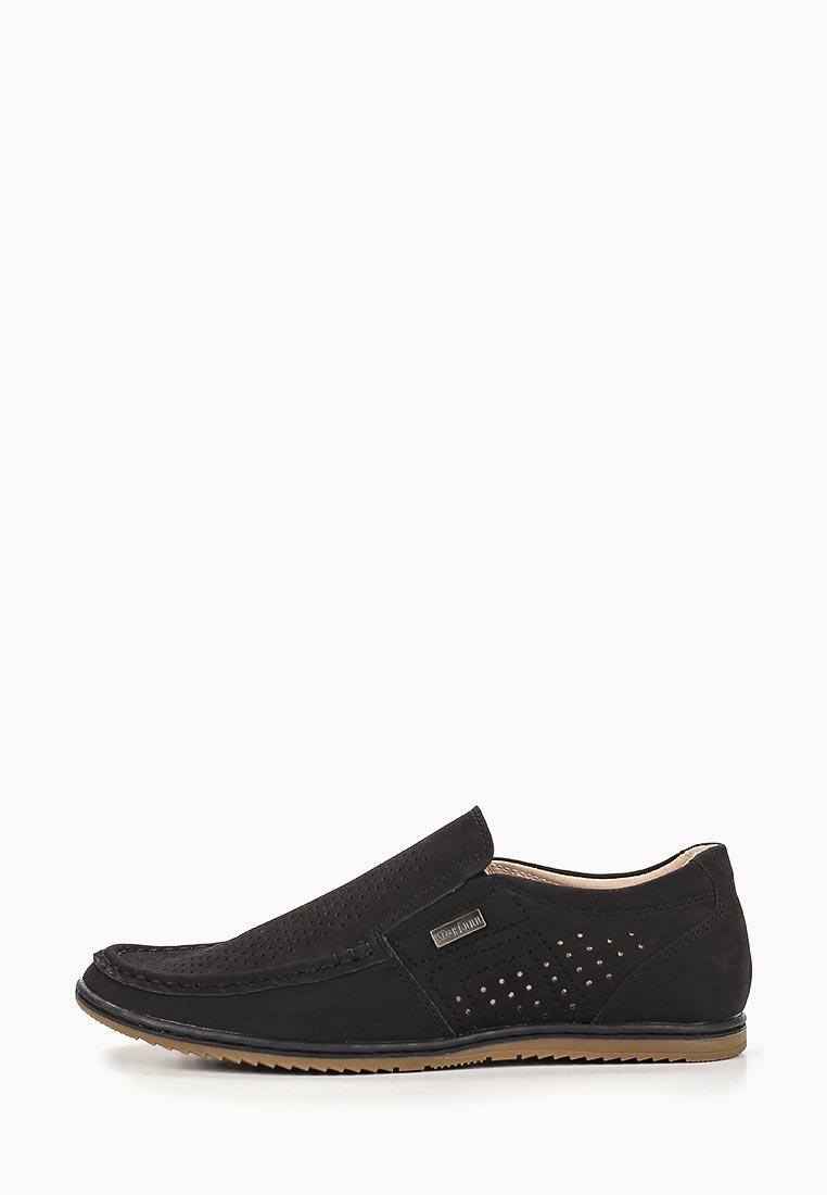 Туфли для мальчиков Keddo (Кеддо) 597316/10-01