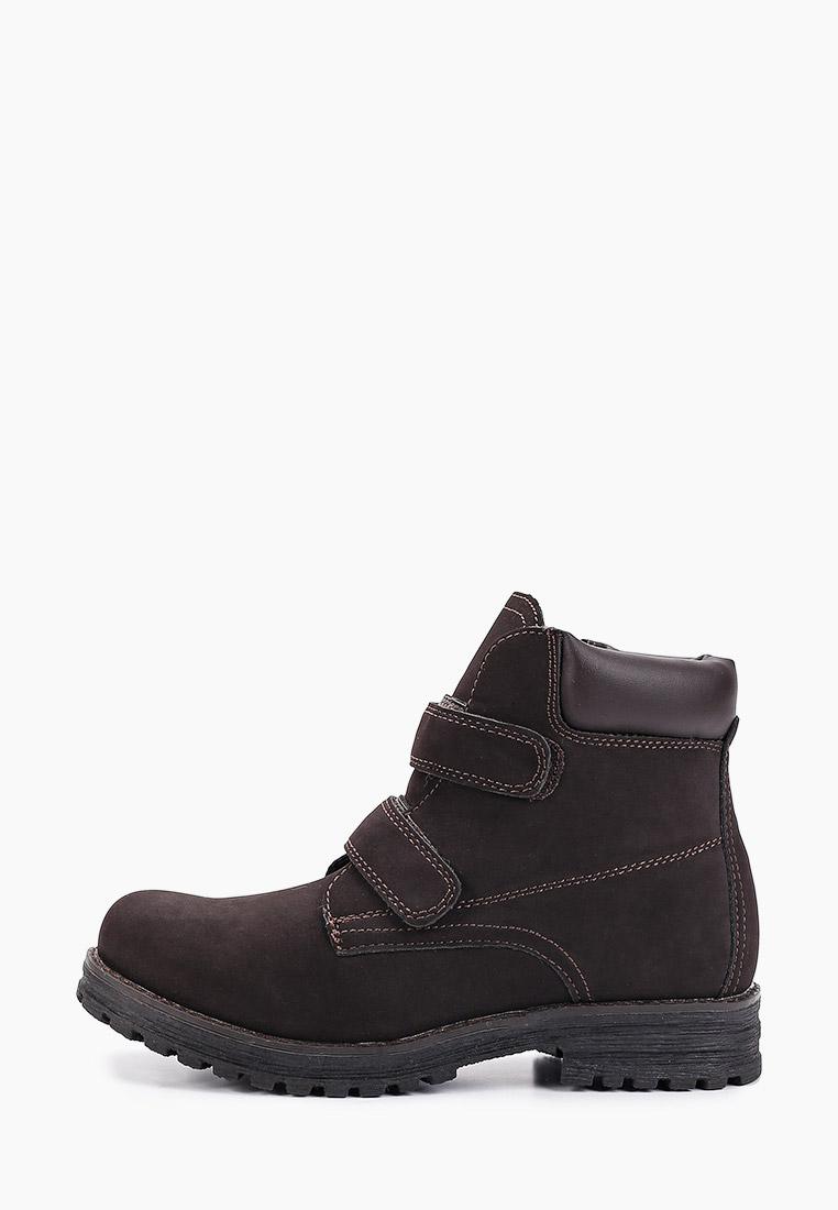Ботинки для мальчиков Keddo (Кеддо) 598127/13-02