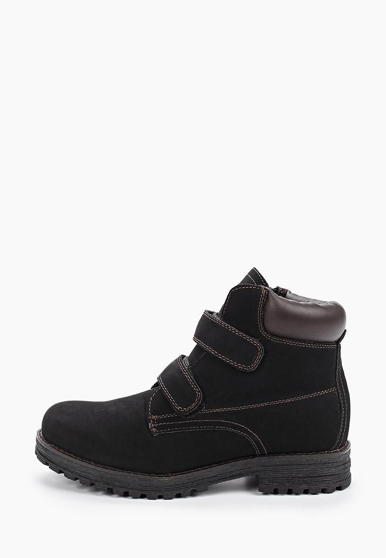 Ботинки для мальчиков Keddo (Кеддо) 598127/13-03