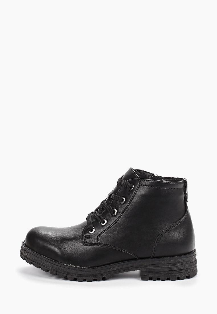 Ботинки для мальчиков Keddo (Кеддо) 598127/16-01