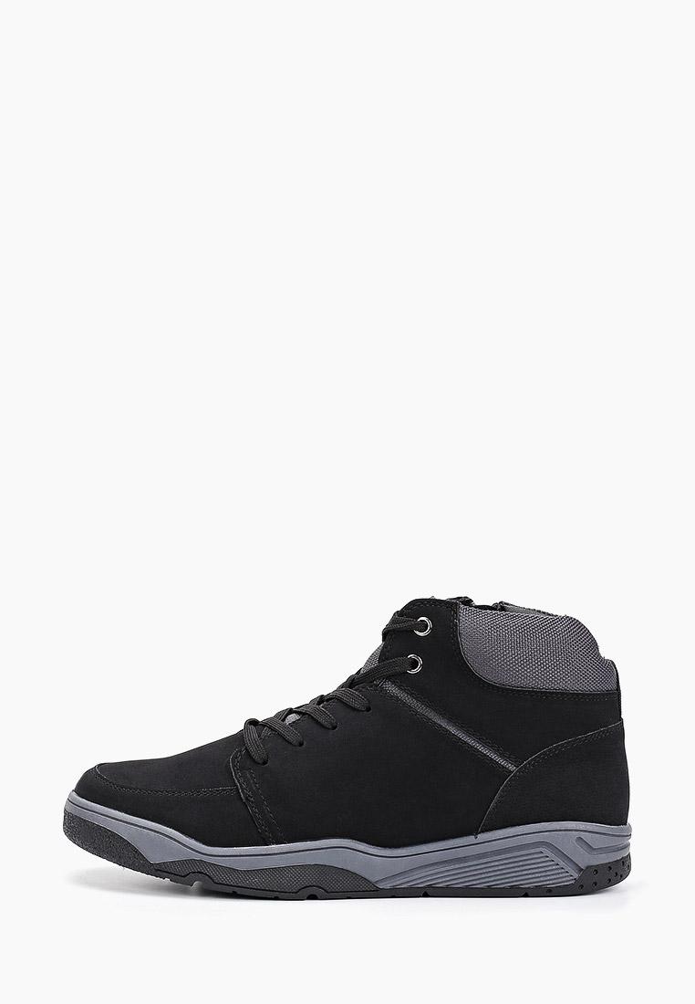 Ботинки для мальчиков Keddo (Кеддо) 598265/05-03