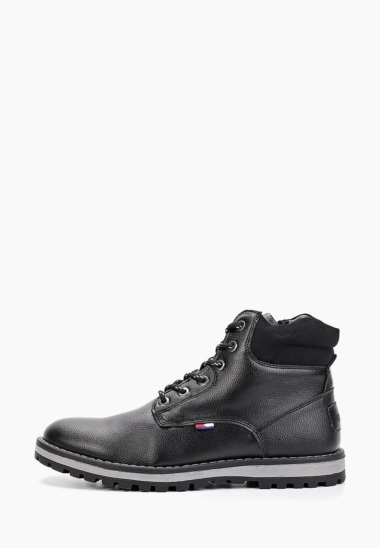 Ботинки для мальчиков Keddo (Кеддо) 598168/05-01