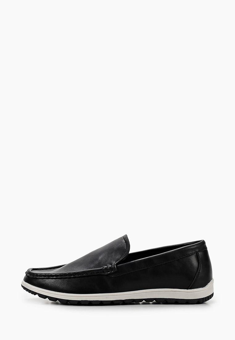 Обувь для мальчиков Keddo (Кеддо) 508297/01