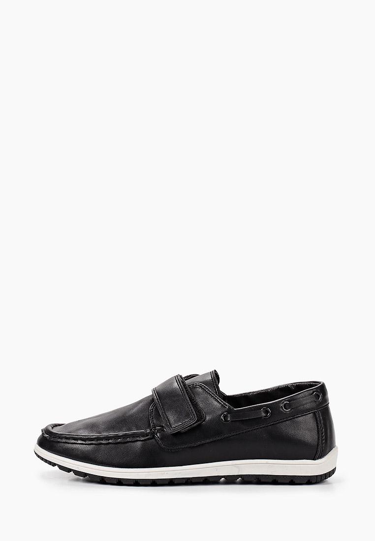 Туфли для мальчиков Keddo (Кеддо) 508297/06