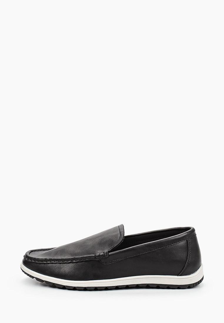 Обувь для мальчиков Keddo (Кеддо) 508597/01