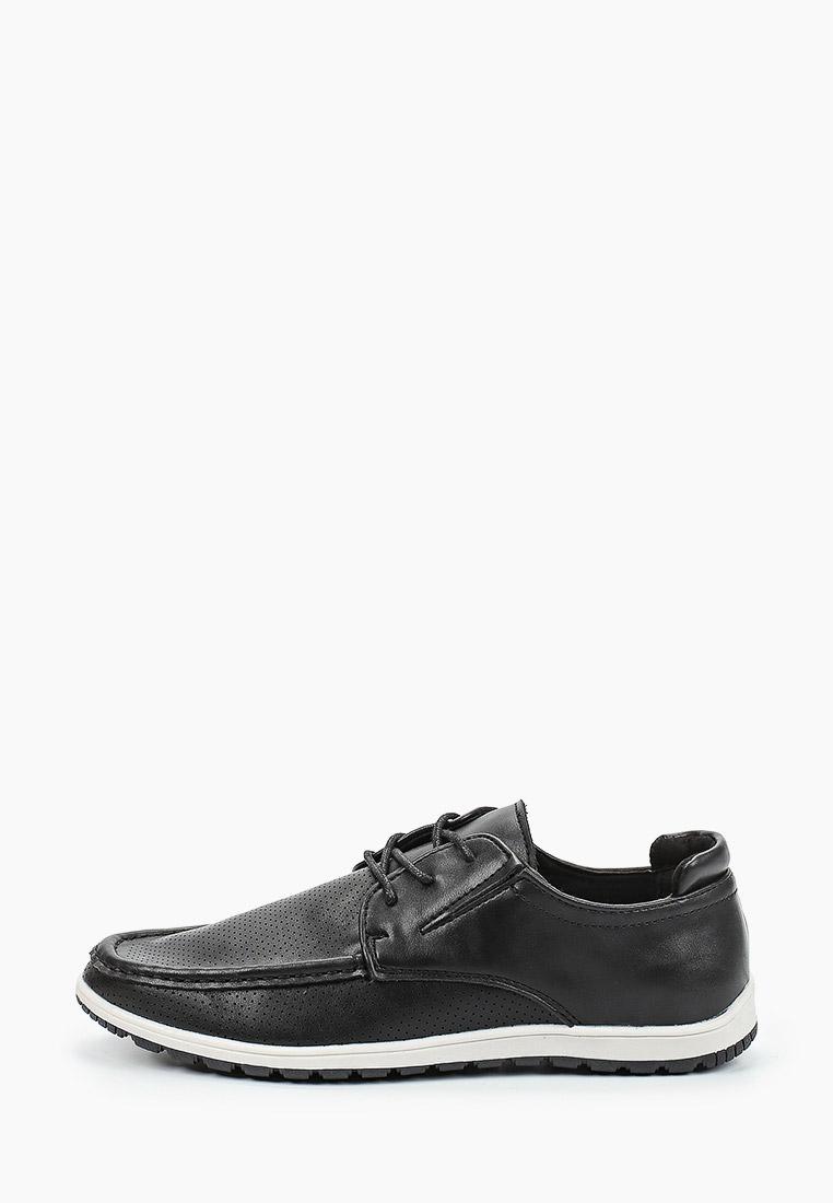 Ботинки для мальчиков Keddo (Кеддо) 508597/05