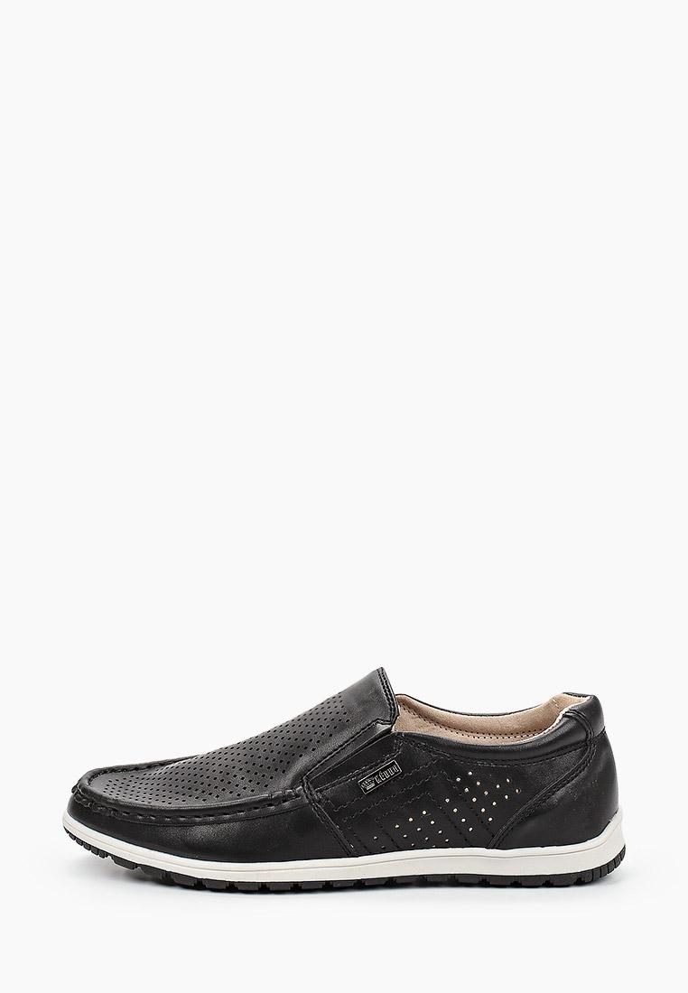 Туфли для мальчиков Keddo (Кеддо) 508597/08