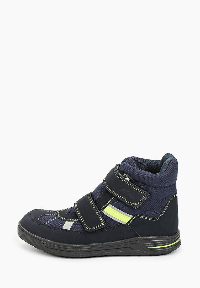 Ботинки для мальчиков Keddo (Кеддо) 508598/02