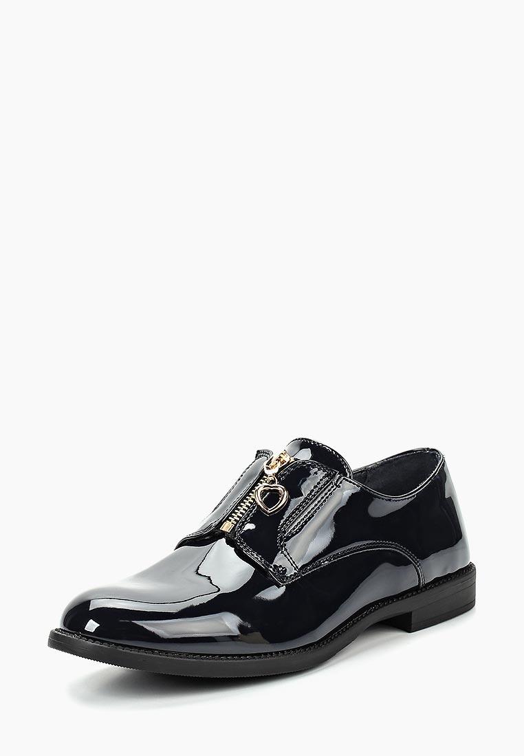 Ботинки для девочек Keddo (Кеддо) 588001/03-01