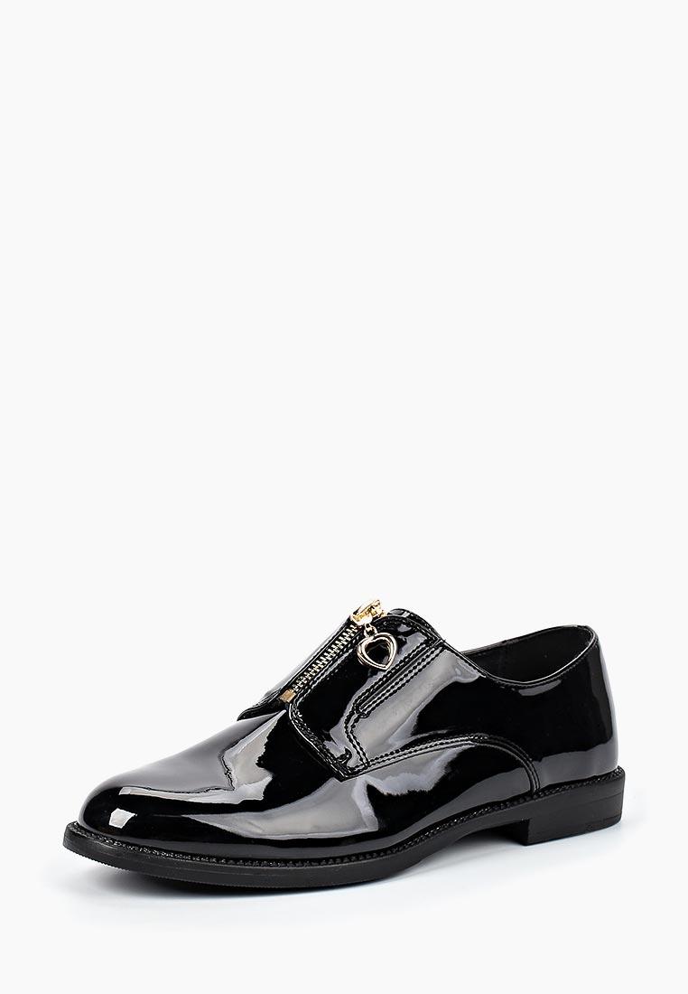 Ботинки для девочек Keddo (Кеддо) 588001/03-02