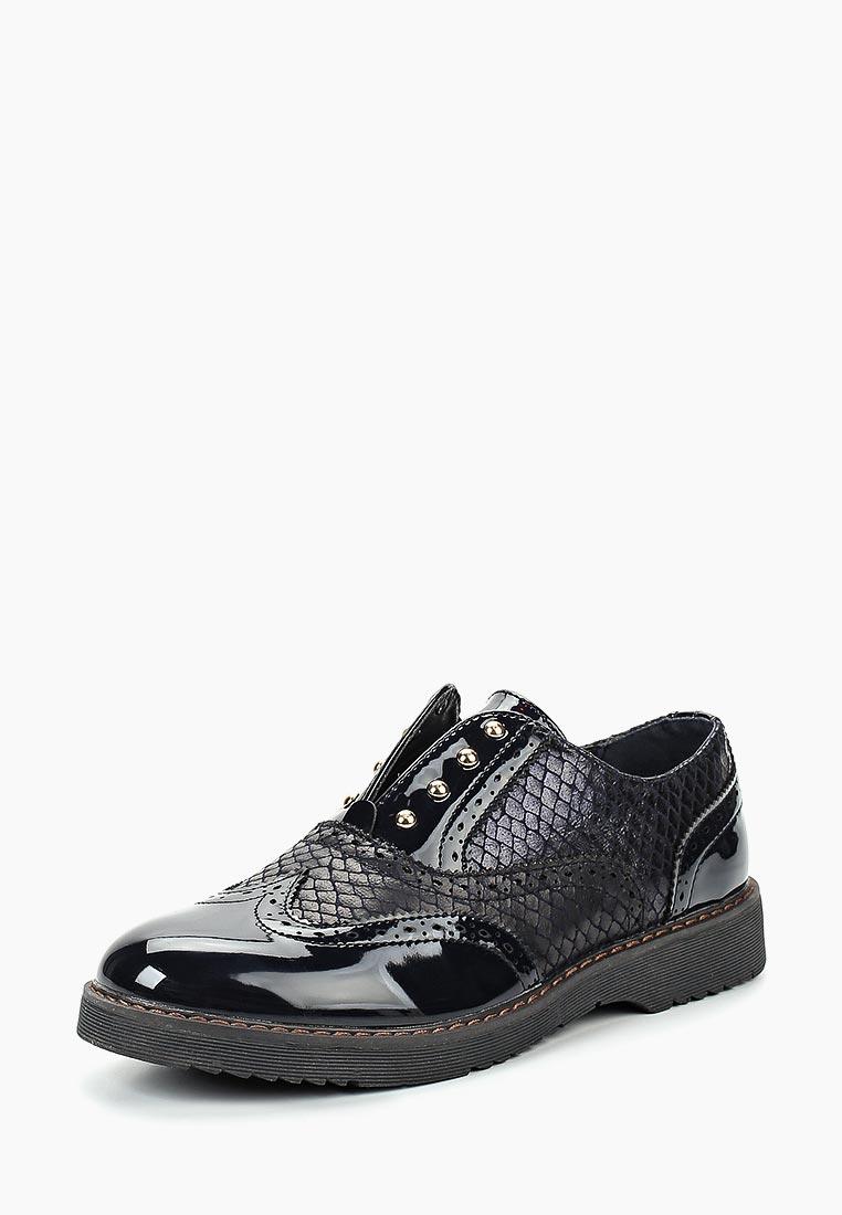 Ботинки для девочек Keddo (Кеддо) 588033/07-02