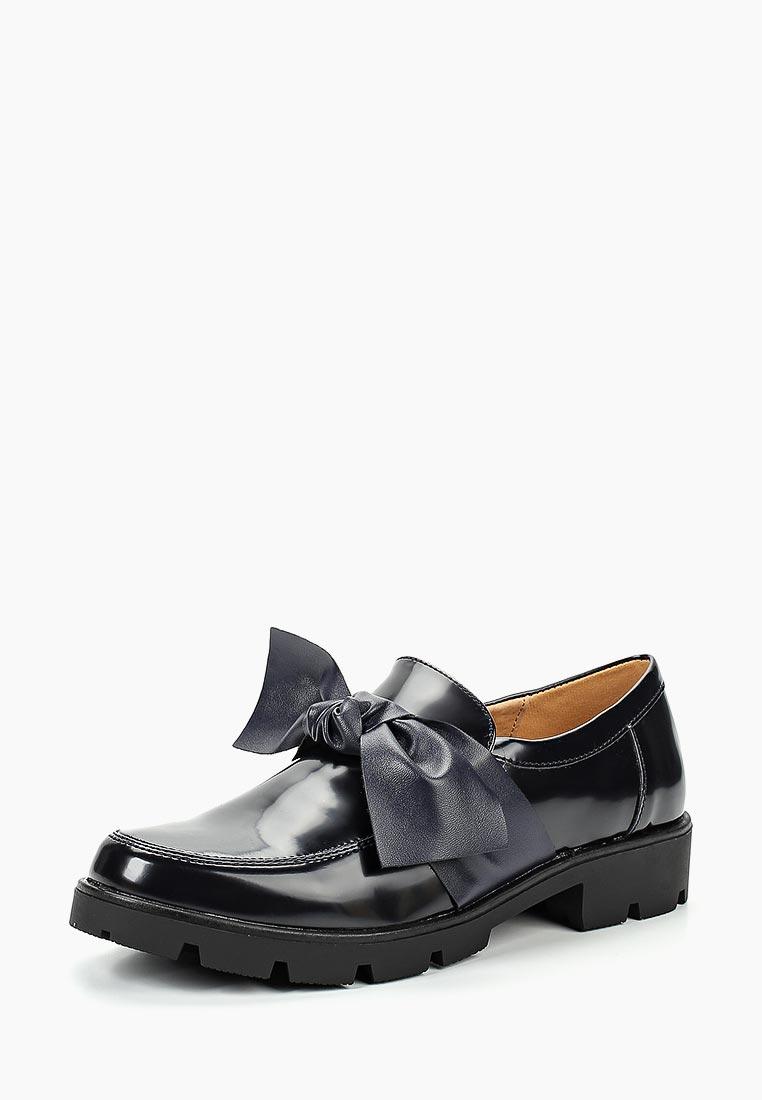 Туфли для девочек Keddo (Кеддо) 588173/07-03