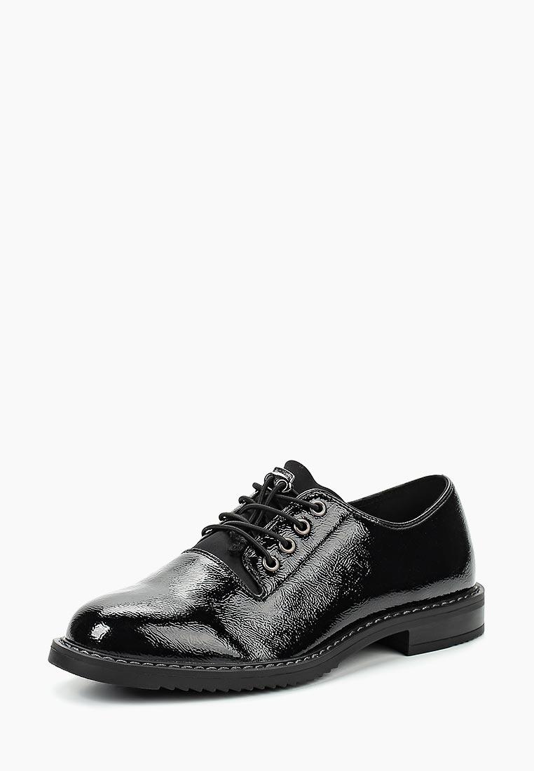 Ботинки для девочек Keddo (Кеддо) 588608/08-02