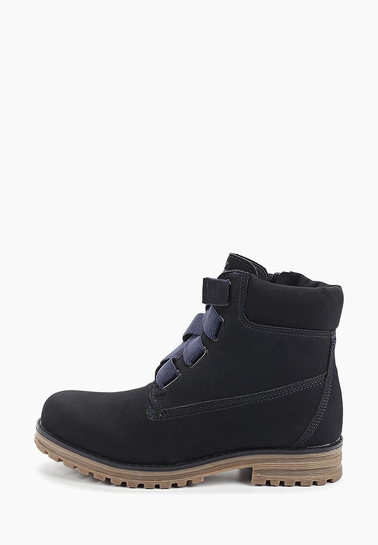 Ботинки для девочек Keddo (Кеддо) 598127/10-02