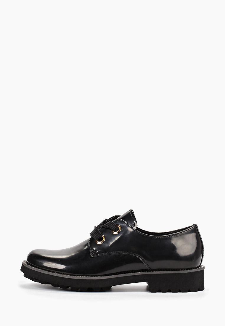 Обувь для девочек Keddo (Кеддо) 598109/06-01