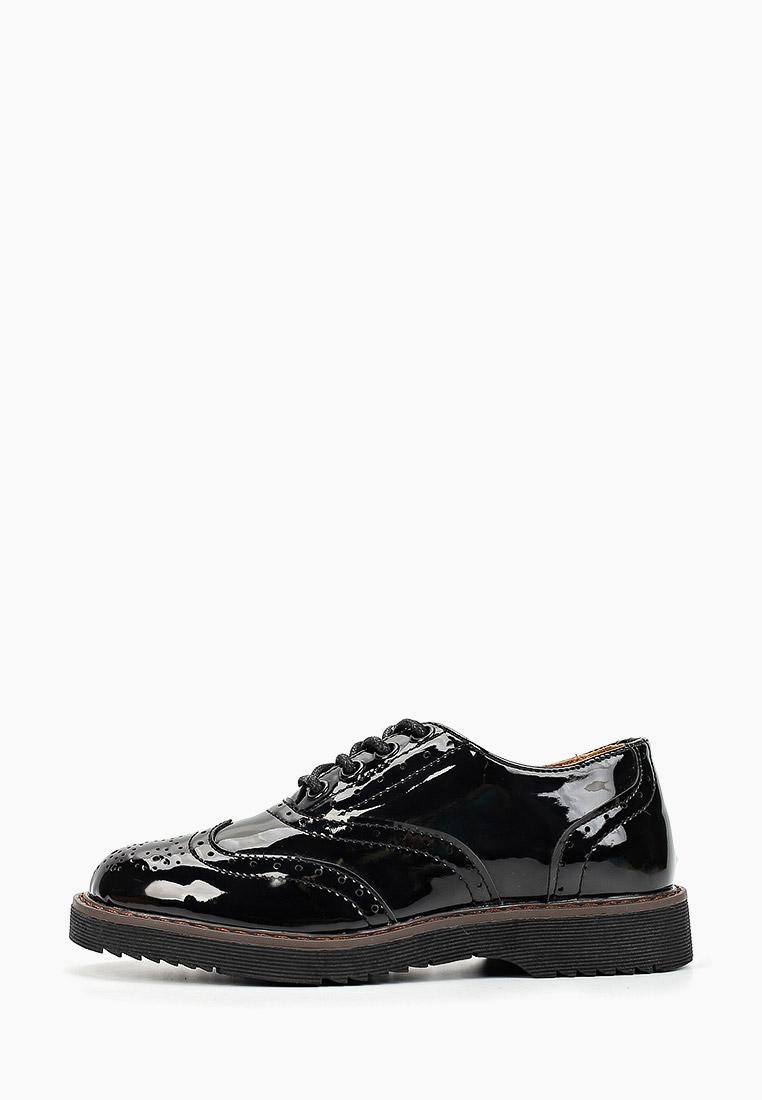 Обувь для девочек Keddo (Кеддо) 598133/61-02