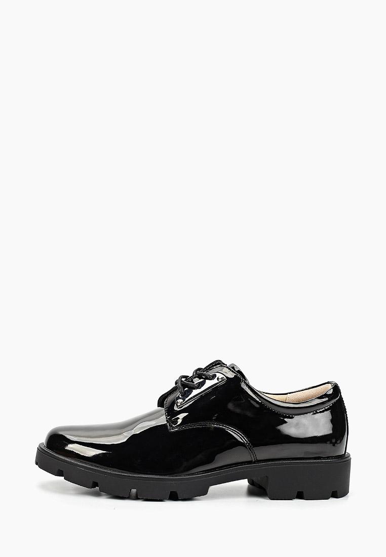 Ботинки для девочек Keddo (Кеддо) 598173/08-01