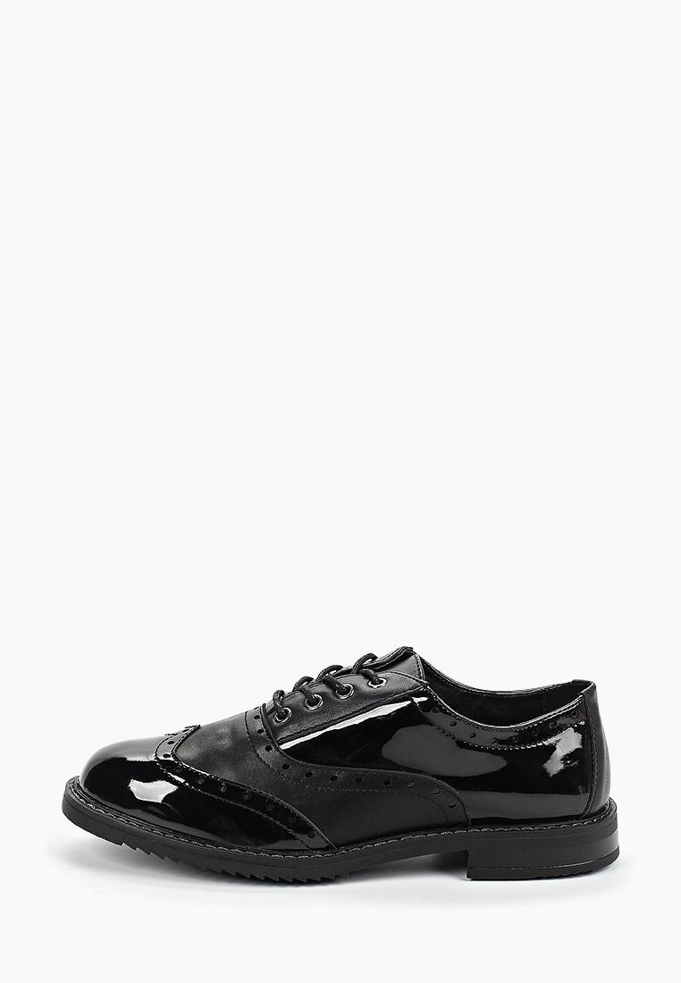 Обувь для девочек Keddo (Кеддо) 598608/06-01
