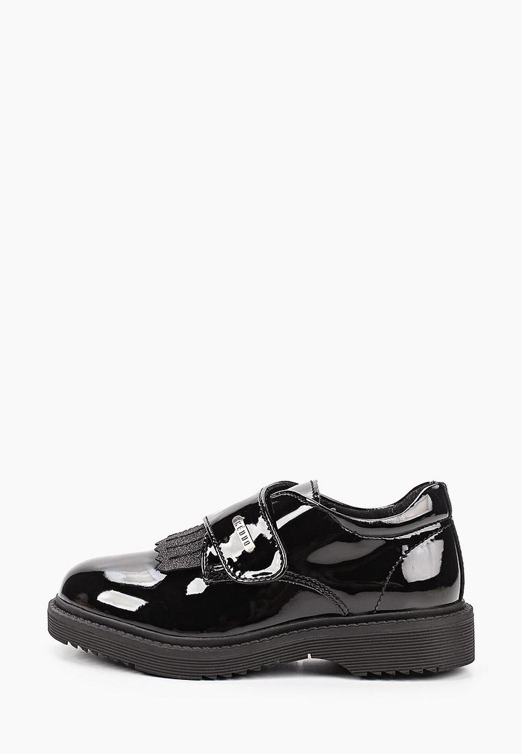 Обувь для девочек Keddo (Кеддо) 508133/92