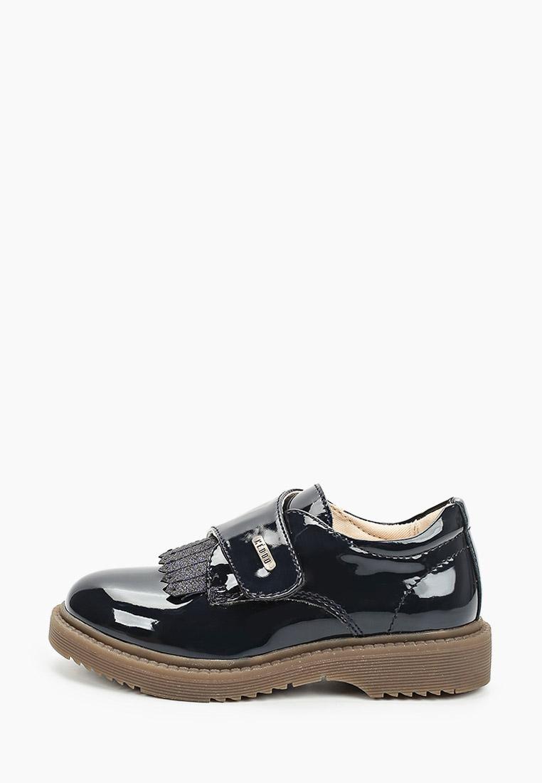 Ботинки для девочек Keddo (Кеддо) 508133/92