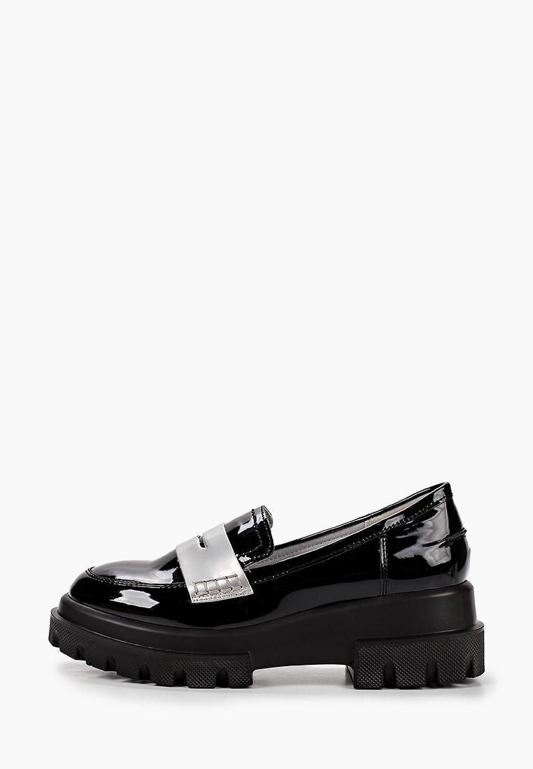 Обувь для девочек Keddo (Кеддо) 508276/02