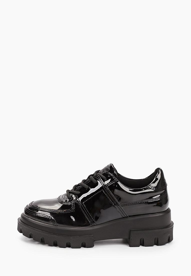 Обувь для девочек Keddo (Кеддо) 508276/12