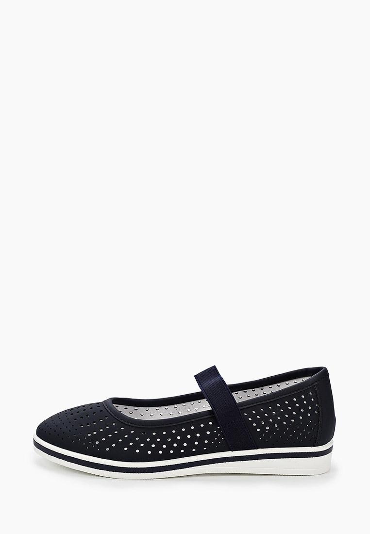 Туфли для девочек Keddo (Кеддо) 508295/10